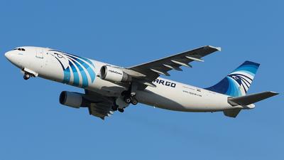 A picture of SUGAS - Airbus A300B4622R(F) - [561] - © Luca Cesati