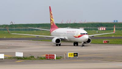 B-5663 - Boeing 737-84P - Suparna Airlines