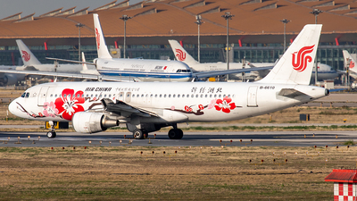 B-6610 - Airbus A320-214 - Air China