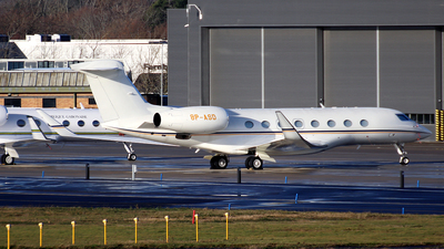 A picture of 8PASD - Gulfstream G650ER - [6245] - © n94504
