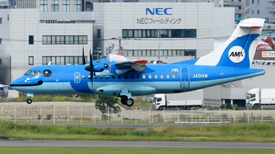 JA01AM - ATR 42-600 - Amakusa Airlines