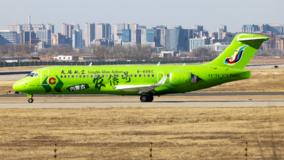 B-606C - COMAC ARJ21-700 - Genghis Khan Airlines