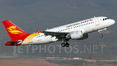 B-6210 - Airbus A319-115 - Capital Airlines