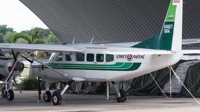 1914 - Cessna 208 Caravan - Thailand - Bureau of Royal Rainmaking and Agricultural Aviation (KASET)
