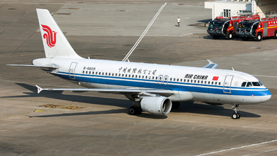 B-6609 - Airbus A320-214 - Air China
