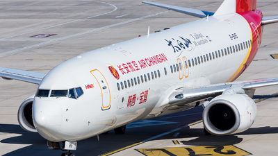 B-5115 - Boeing 737-8FH - Air Changan