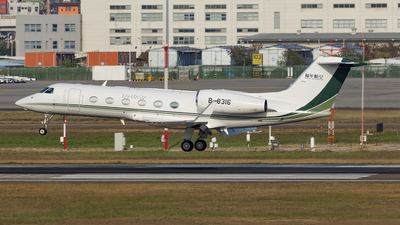 B-8316 - Gulfstream G450 - Private
