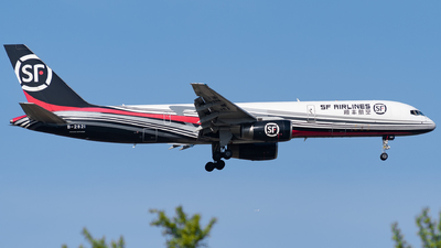 A picture of B2821 - Boeing 7572Z0(PCF) - SF Airlines - © HXD3D-0080