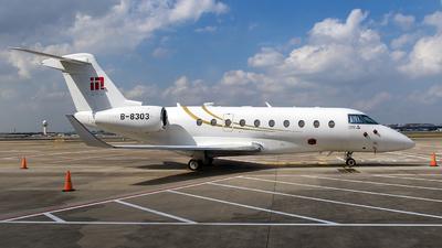 B-8303 - Gulfstream G280 - Sino Jet