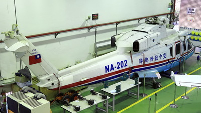 NA-202 - Sikorsky S-76B - Taiwan - National Airborne Service Corps (NASC)