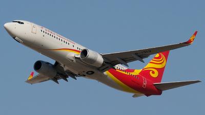 B-1313 - Boeing 737-84P - Yangtze River Airlines