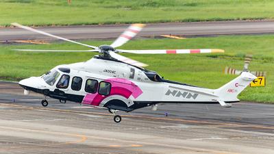 JA004C - Agusta-Westland AW-139 - Nakanihon Air Service