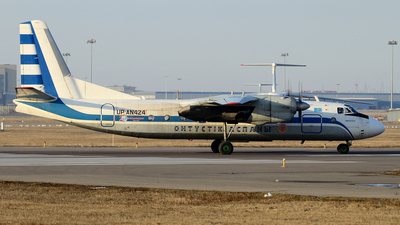 UP-AN424 - Antonov An-24RV - Southern Sky