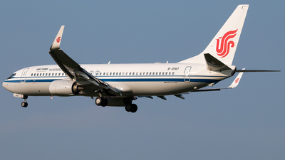 B-206T - Boeing 737-89L - Air China Inner Mongolia