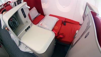 B-LGA - Airbus A350-941 - Hong Kong Airlines