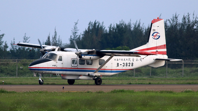 B-3828 - Harbin Y-12 II - AVIC Zhuhai General Aviation
