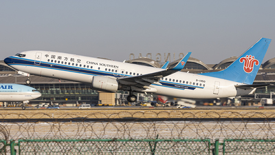 A picture of B1950 - Boeing 73781B - China Southern Airlines - © Patrick-ZHOU