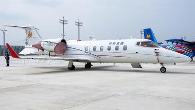 B-3935 - Bombardier Learjet 60XR - Private