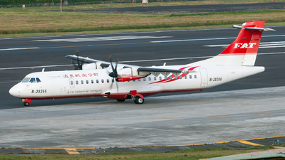 B-28266 - ATR 72-212A(600) - Far Eastern Air Transport (FAT)