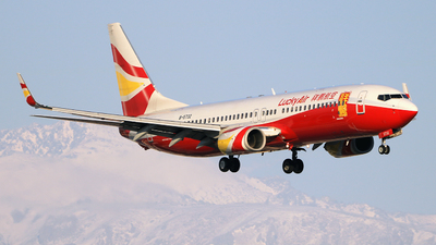 B-5732 - Boeing 737-84P - Lucky Air