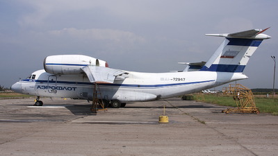 RA-72947 - Antonov An-72 - Russia - Air Force