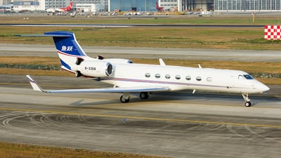 B-3358 - Gulfstream G550 - Private