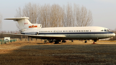 50055 - Hawker Siddeley HS-121 Trident 2 - China - Air Force