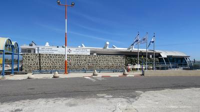LLIB - Airport - Terminal