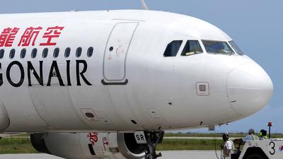 B-HSR - Airbus A320-232 - Dragonair