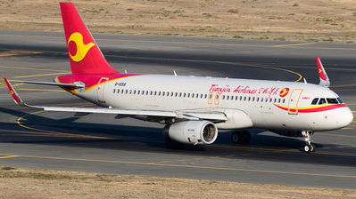 B-1658 - Airbus A320-232 - Tianjin Airlines