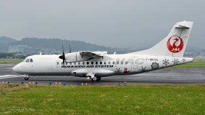 A picture of FWKVG - ATR 72600 - [1148] - © CJC_0915