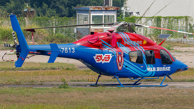 B-7613 - Bell 429 Global Ranger - Reignwood Star General Aviation