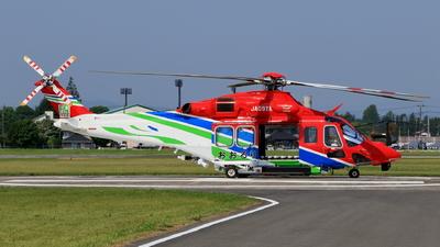 JA09TR - Agusta-Westland AW-139 - Japan - Tochigi Prefecture