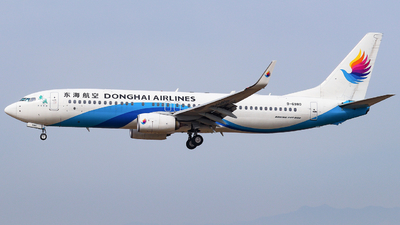 A picture of B6980 - Boeing 73783Z - Donghai Airlines - © AGUIJUN-Lei