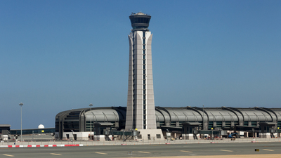 OOMS - Airport - Control Tower