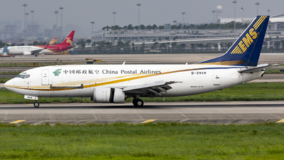 B-2968 - Boeing 737-35N(SF) - China Postal Airlines