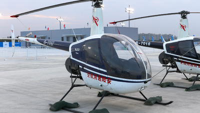 B-7017 - Robinson R22 Beta - Henan Anyang General Aviation