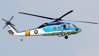 7001 - Sikorsky S-70C(M)-2 Thunderhawk - Taiwan - Air Force
