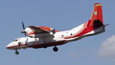 33 - Antonov An-32P - Ukraine - State Emergency Service