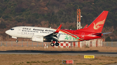 B-7871 - Boeing 737-7LY - Kunming Airlines