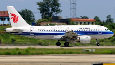 B-6047 - Airbus A319-115 - Air China