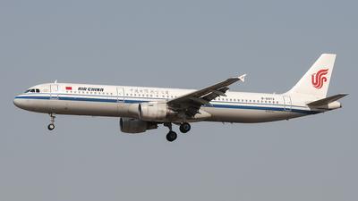 B-6973 - Airbus A321-213 - Air China