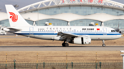 B-6033 - Airbus A319-131 - Air China