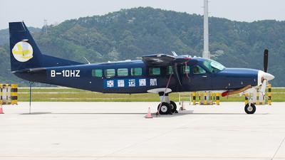 B-10HZ - Cessna 208B Grand Caravan - Xingfuyun Express