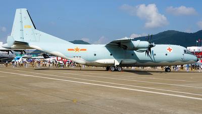 10256 - Shaanxi Y-9YL - China - Air Force