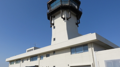 RJNT - Airport - Control Tower