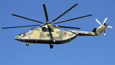 RF-95569 - Mil Mi-26T Halo - Russia - Air Force