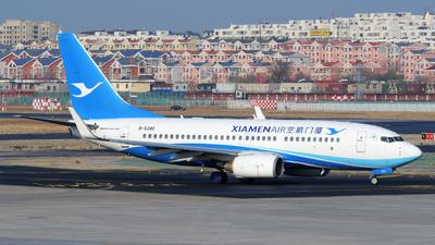 B-5280 - Boeing 737-75C - Xiamen Airlines