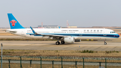 B-8640 - Airbus A321-211 - China Southern Airlines