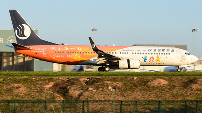 B-5590 - Boeing 737-85N - Shandong Airlines